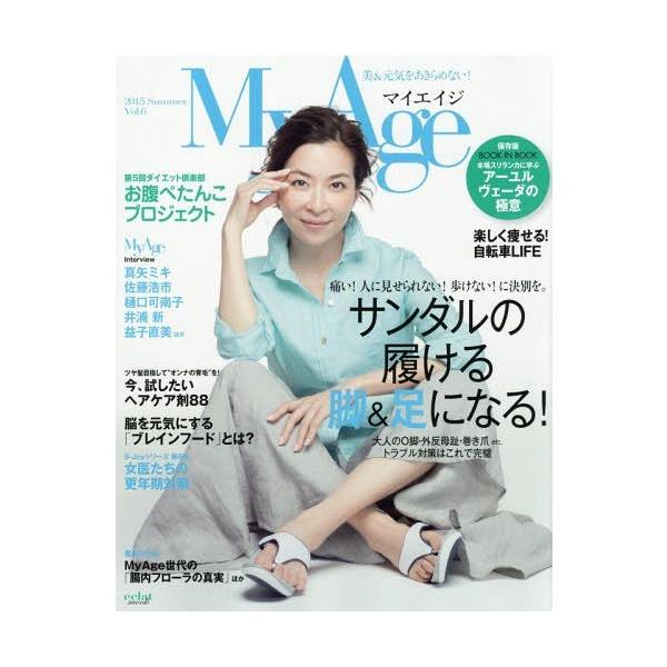 My Age(集英社)