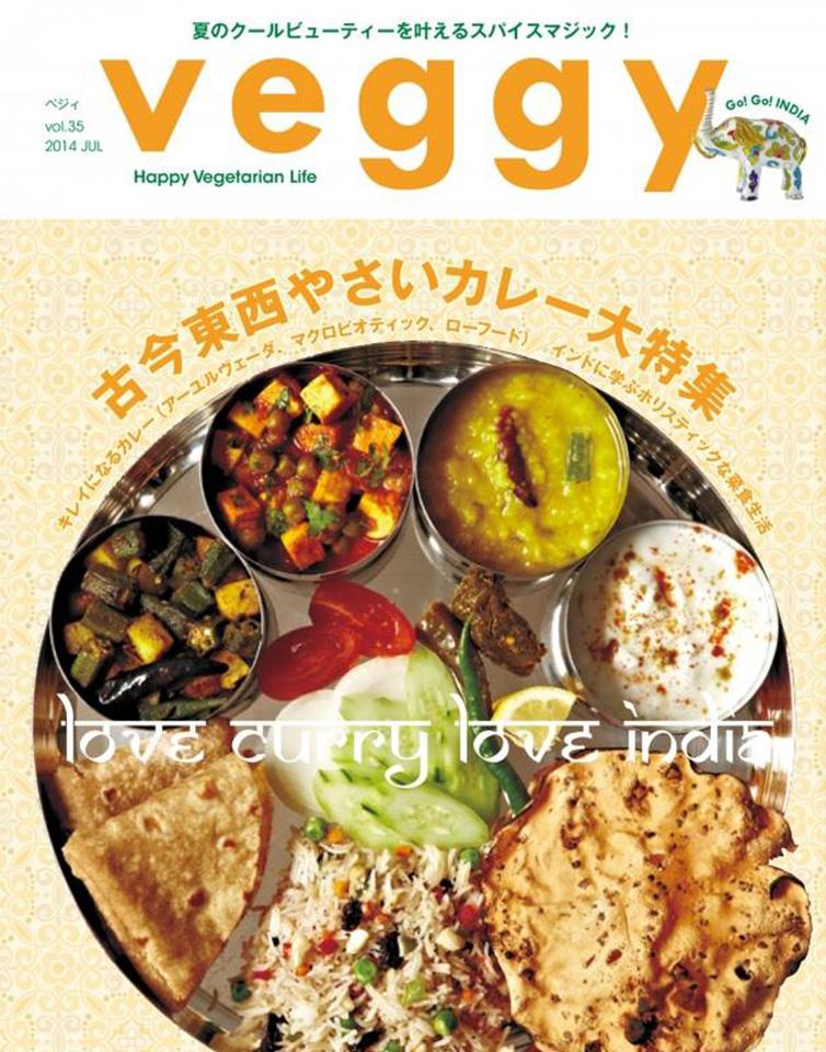 Veggy Vol.35(キラジェンヌ)