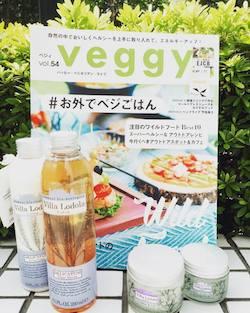 Veggy Vol.54(キラジェンヌ)